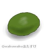 草餅のイラスト