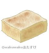 焼き豆腐のイラスト