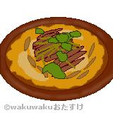 柳川鍋のイラスト