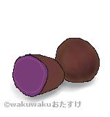 紅芋のイラスト
