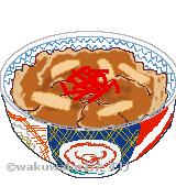 吉野家の牛丼のイラスト