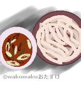 武蔵野うどんのイラスト