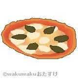 ローマピザのイラスト