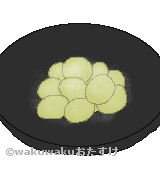 柚餅のイラスト