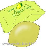 レモンケーキのイラスト