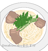 揚子江ラーメンのイラスト