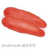 辛子明太子のイラスト