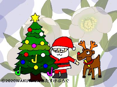 クリスマスの花言葉タイトルイラスト
