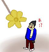 早春に咲く黄梅のイラスト