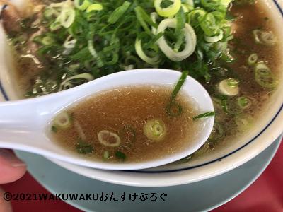 ラーメン藤本店スープ
