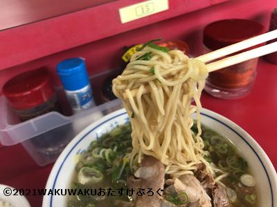 ラーメン藤本店麺